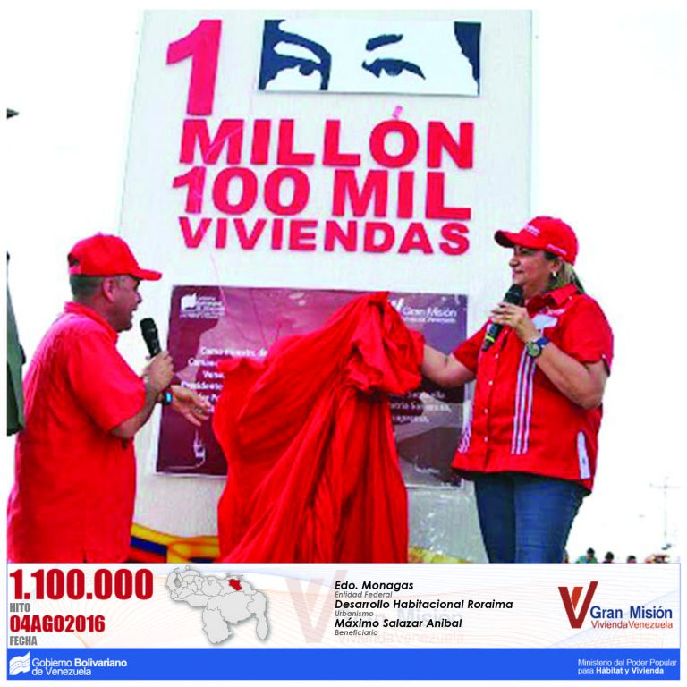 12 HITO 1millon100mil